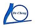 上海德企贸易有限公司 最新采购和商业信息