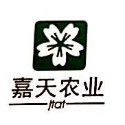 汕头市嘉天农业科技有限公司 最新采购和商业信息