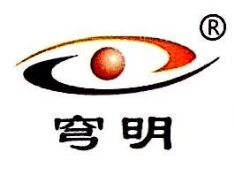 深圳市富明科技有限公司 最新采购和商业信息