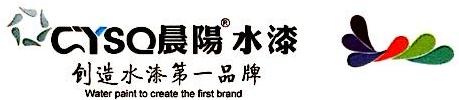 扬州润沃化工有限公司 最新采购和商业信息