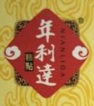 深圳市年利达贸易发展有限公司 最新采购和商业信息