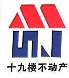 杭州云联房地产经纪有限公司 最新采购和商业信息