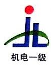 沈阳北方建设股份有限公司 最新采购和商业信息