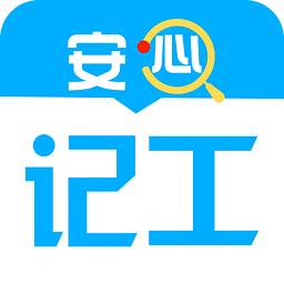 深圳东方建成科技有限公司
