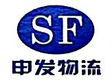 宜昌中发物流有限公司 最新采购和商业信息