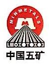 五矿产业金融服务(深圳)有限公司 最新采购和商业信息