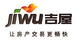 南宁吉屋房地产置业有限公司 最新采购和商业信息