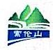 科右前旗洪悦商贸有限责任公司 最新采购和商业信息
