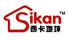 沈阳西卡地坪科技有限公司 最新采购和商业信息