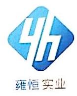 上海雍恒实业发展有限公司 最新采购和商业信息