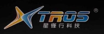 深圳市星锋行科技有限公司 最新采购和商业信息