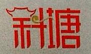 苏州工业园区斜塘物业管理有限公司 最新采购和商业信息