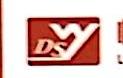 山东鼎盛物业服务有限公司 最新采购和商业信息