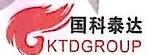 成都市国科泰达科技有限公司 最新采购和商业信息