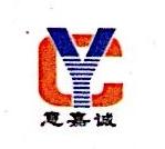 深圳意嘉诚企业登记代理有限公司 最新采购和商业信息