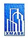 厦门市工程检测中心有限公司莆田分公司 最新采购和商业信息