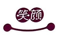 广州柒玖能源科技有限公司 最新采购和商业信息