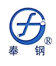 上海际联管业制造有限公司 最新采购和商业信息