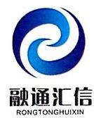 融通汇信集团有限公司 最新采购和商业信息