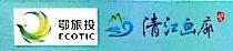湖北清江画廊旅游开发有限公司 最新采购和商业信息