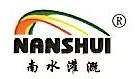 深圳市南水灌溉科技有限公司