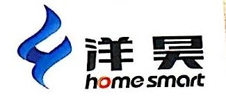 深圳市洋昊电器有限公司 最新采购和商业信息
