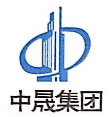 福建省中晟建材检测有限公司 最新采购和商业信息