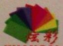 南宁市炫彩涂料有限责任公司 最新采购和商业信息