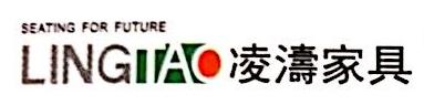 佛山市顺德区凌涛家具有限公司 最新采购和商业信息