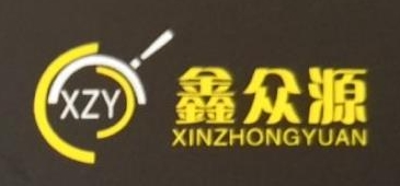 永康市鑫众源工贸有限公司 最新采购和商业信息