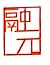 融元鼎辉国际文化传媒(北京)有限公司 最新采购和商业信息