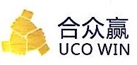 深圳市合众赢信息科技有限公司 最新采购和商业信息