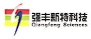 武汉强丰新特科技有限公司 最新采购和商业信息