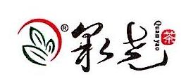泉州泉尧茶业有限公司