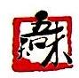 福州妙宜贸易有限公司 最新采购和商业信息