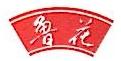 山东鲁花集团有限公司上海分公司 最新采购和商业信息