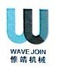 郑州惟靖机械设备有限公司 最新采购和商业信息