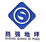 连云港胜强装饰工程有限公司 最新采购和商业信息