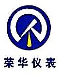 青岛中力仪器仪表有限公司 最新采购和商业信息