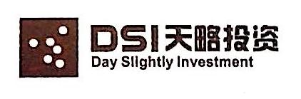 重庆天略投资管理有限公司