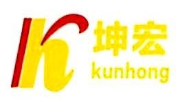 江门市坤宏科技有限公司 最新采购和商业信息