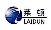 杭州莱顿机械有限公司 最新采购和商业信息