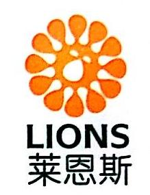 深圳市莱恩斯科技发展有限公司 最新采购和商业信息