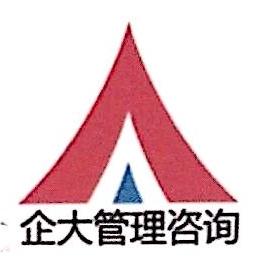东莞市企大企业管理咨询有限公司 最新采购和商业信息