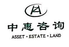 唐山中惠土地评估有限公司 最新采购和商业信息