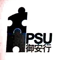 北京御安行安全防范技术咨询有限公司上海分公司 最新采购和商业信息