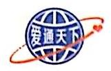 淄博爱凡达电子商务有限公司 最新采购和商业信息