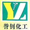 广州誉钊化工产品有限公司 最新采购和商业信息