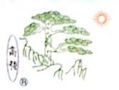 瑞安市龙光体育用品有限公司 最新采购和商业信息