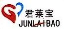 浙江兴红标识有限公司 最新采购和商业信息